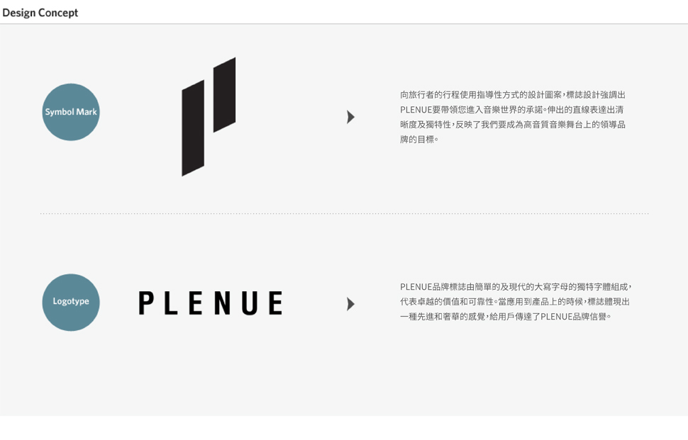 plenue_02